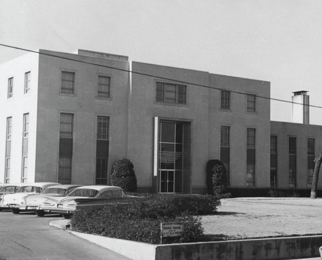 The original Academic building before remodel